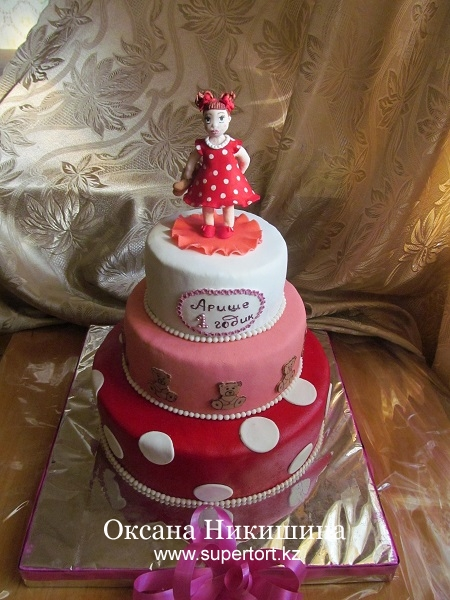 Торт Для Ариши
