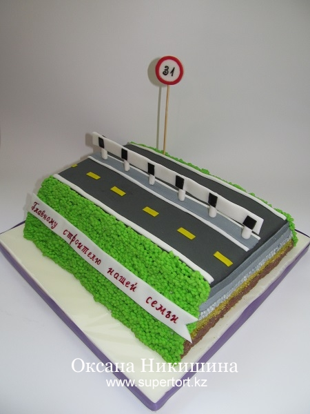 Торт Строителю дорог