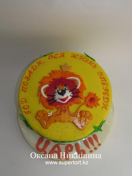 Торт Львенок - царь