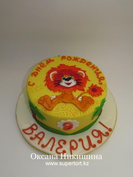 Торт Львенок поздравляет Валерию