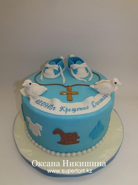 Торт На крещение Даниила