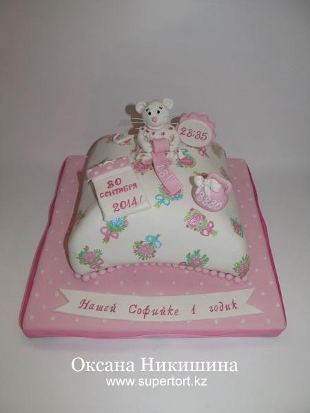 Торт Подушечка для Софийки