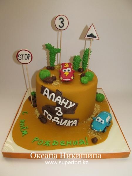 Торт Тачки для Алана