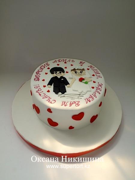 Свадебный торт Любовь это... НАВСЕГДА