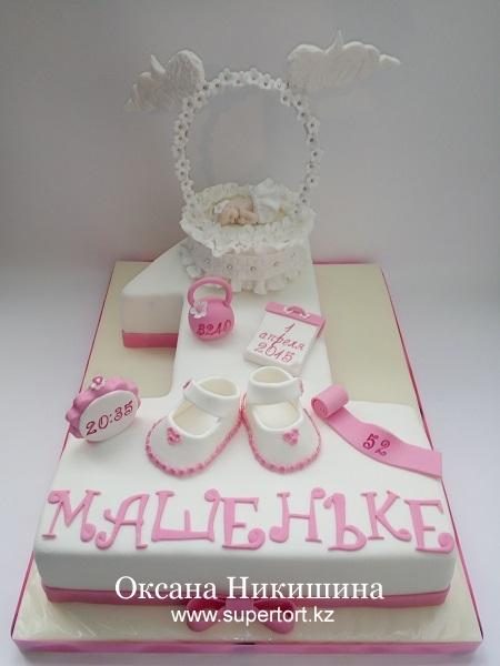 Торт Единичка для Машеньки