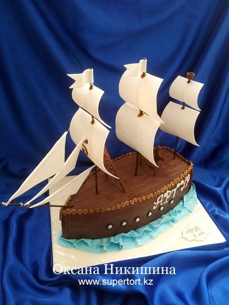 Торт Корабль Артур