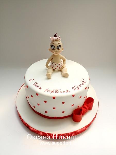 Торт С днем рождения, Пупсик!