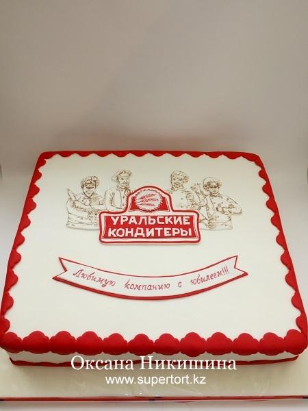 Торт Уральские кондитеры поздравляют