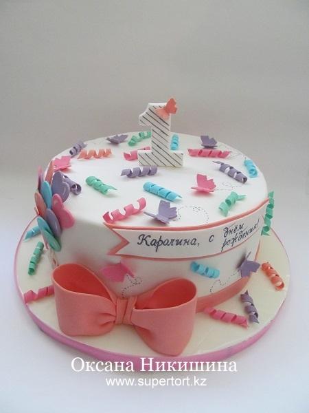 Торт День рождения Каролины