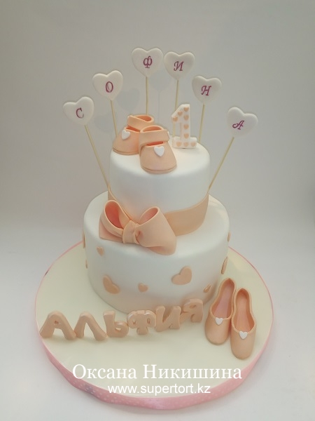 Торт День рождения двух принцесс