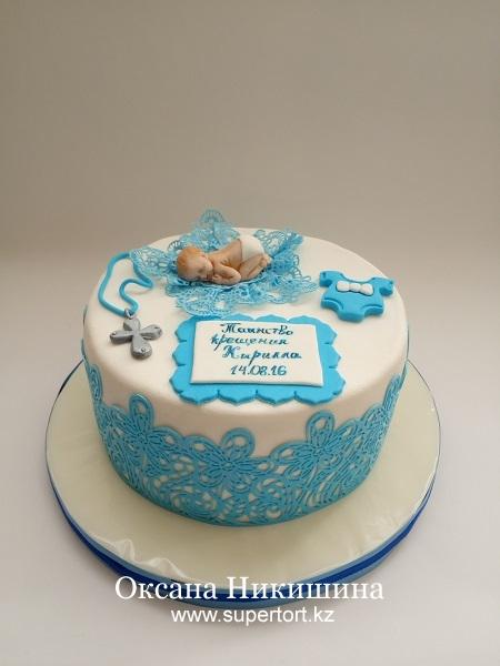 Торт Таинство крещения Кирилла