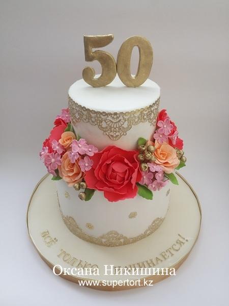 """Свадебный торт """"Золотая свадьба"""""""