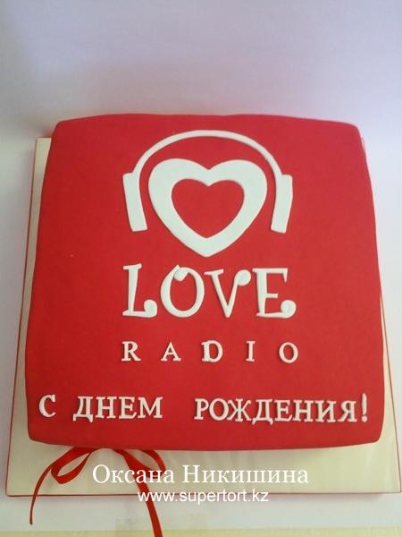 """Торт """"С днем рождения Love RADIO"""""""