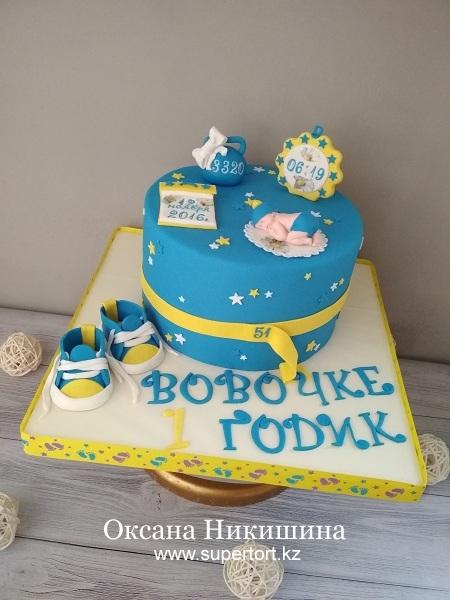 """Торт """"Вовочке 1 годик"""""""