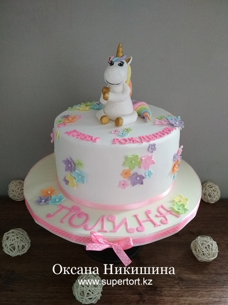 """Торт """"Единорожка поздравляет Полину"""""""