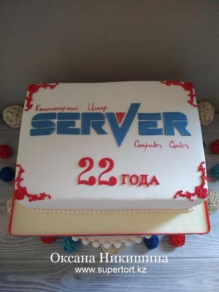 "Торт ""Server 22 года"""